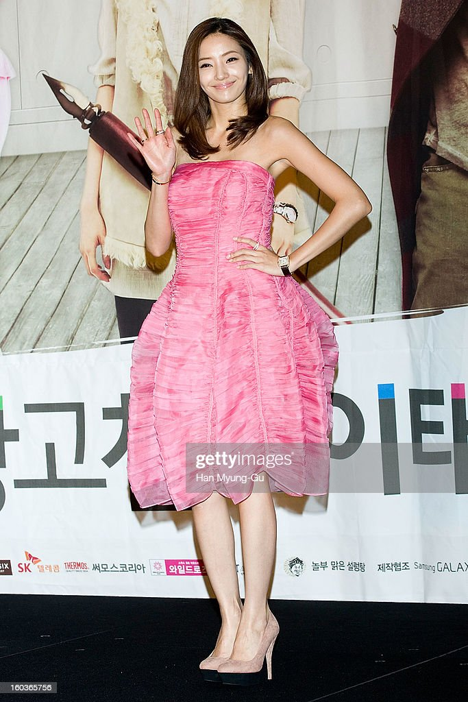 South Korean actress Han Chae-Young attends the KBS2 Drama 'AD Genius Lee Tae-Baek' Press Conference at Conrad Hotel on January 30, 2013 in Seoul, South Korea. The drama will open on February 04 in South Korea.