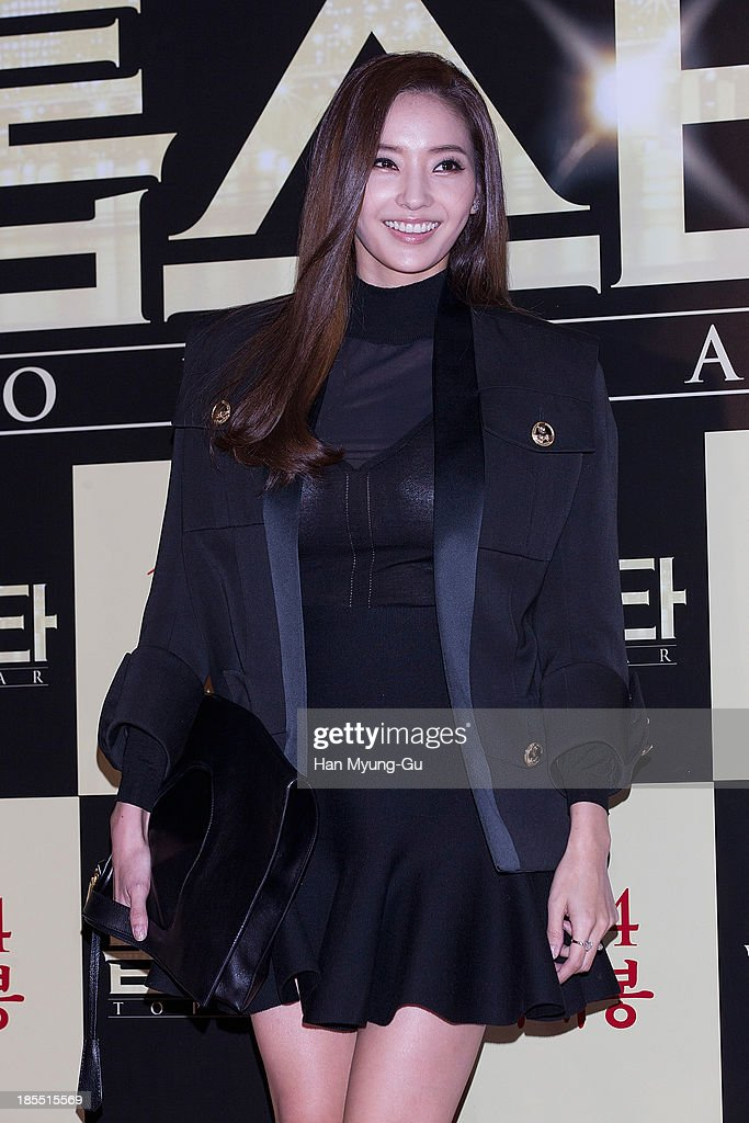 South Korean actress Han Chae-Young attends the 'TOP Star' VIP Screening at Lotte Cinema on October 21, 2013 in Seoul, South Korea. The film will open on October 24, in South Korea.