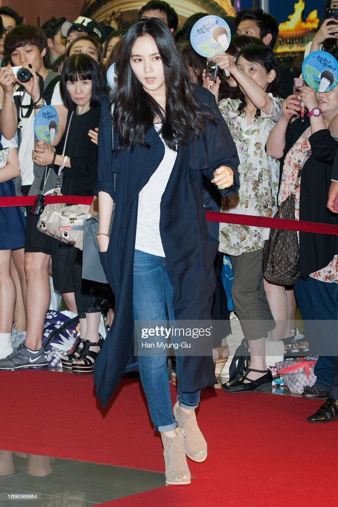South Korean actress Han Ga-In attends the 'Secretly Greatly' VIP Screening at Mega Box on May 27, 2013 in Seoul, South Korea. The film will open on June 05 in South Korea.