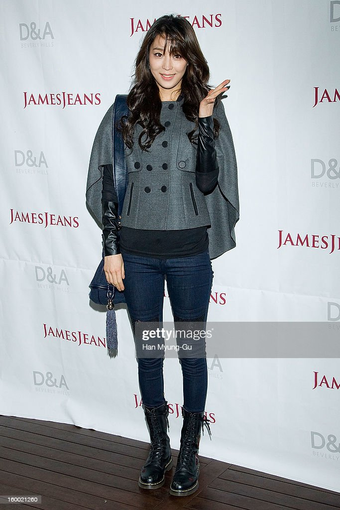 South Korean actress Han Go-Eun attends the 'JamesJeans' Flagship Store opening on January 24, 2013 in Seoul, South Korea.