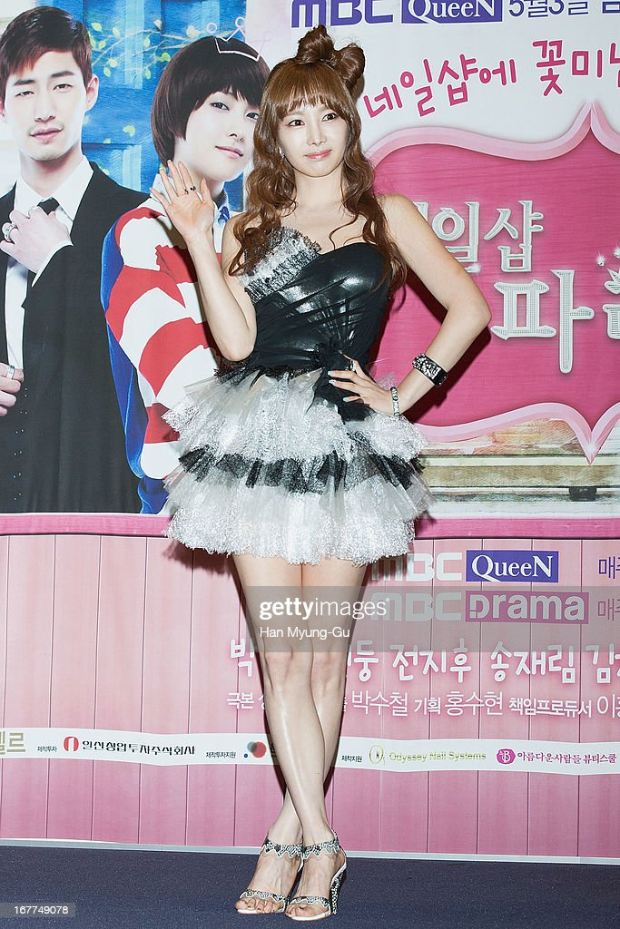 South Korean actress Han So-Young attends the MBC QueeN drama 'Nail Shop Paris' Press Conferencce at IFC Mall CGV on April 26, 2013 in Seoul, South Korea. The drama will open on May 03 in South Korea.