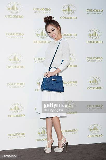 South Korean actress Han YeSeul attends during a promotional event for the 'COLOMBO' at Colombo Gangnam Store on May 30 2013 in Seoul South Korea