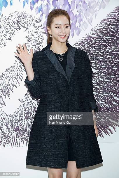 South Korean actress Han YeSeul attends the autograph session for The Swarovski White Day Gift Collection at Lotte Department Store on March 5 2015...