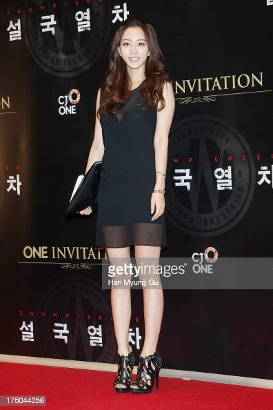 South Korean actress Han YeSeul attends the 'Snowpiercer' South Korea premiere at Times Square on July 29 2013 in Seoul South Korea The film will...
