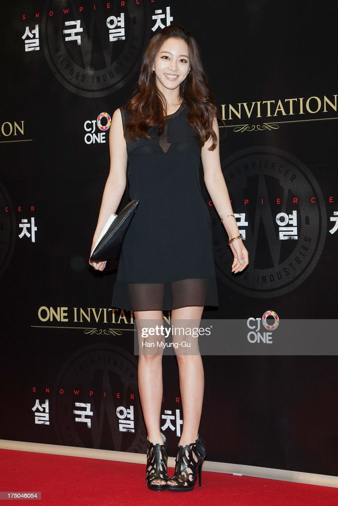 South Korean actress Han Ye-Seul attends the 'Snowpiercer' South Korea premiere at Times Square on July 29, 2013 in Seoul, South Korea. The film will open on August 1, in South Korea.
