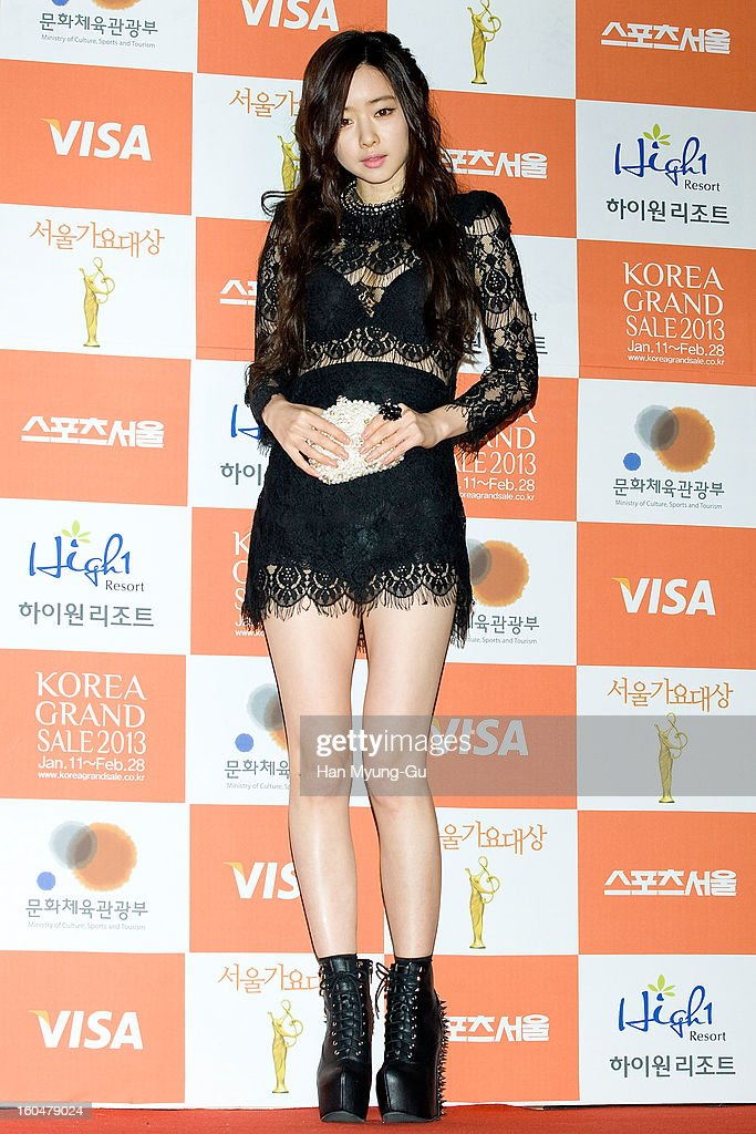 South Korean actress Hong Soo-Ah (Hong Su-A) attends the 22nd High1 Seoul Music Awards at SK Handball Arena on January 31, 2013 in Seoul, South Korea.