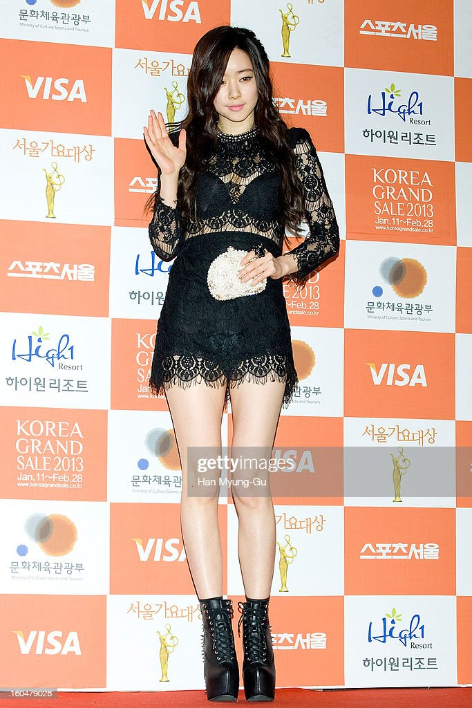 South Korean actress Hong Soo-Ah (Hong Su-A) attends the 22nd High1 Seoul Music Awards at SK Handball Arena on January 31, 2013 in Seoul, South Korea.