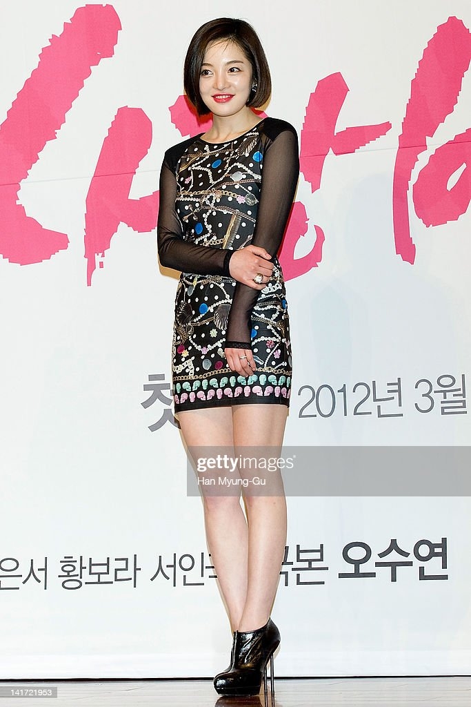 South Korean actress Hwang BoRa attends a press conference to promote KBS drama 'Love Rain' at Lotte Hotel on March 22 2012 in Seoul South Korea The...