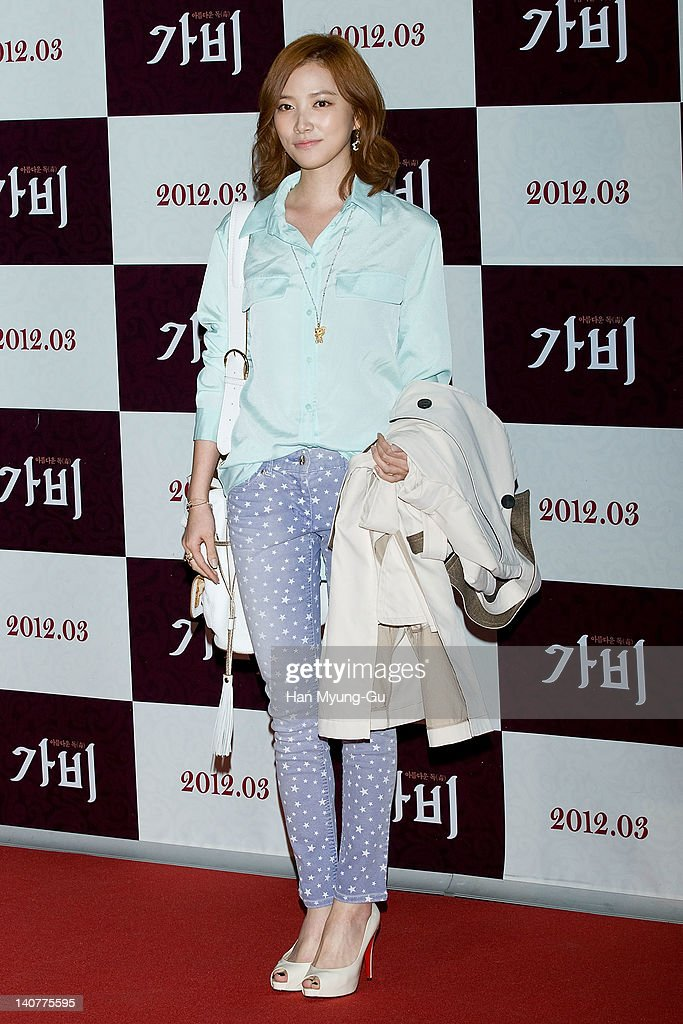 South Korean actress Hwang Sun-Hee attends the 'Gabi' (Coffee) VIP Premiere at CGV on March 06, 2012 in Seoul, South Korea. The film will open on March 15 in South Korea.