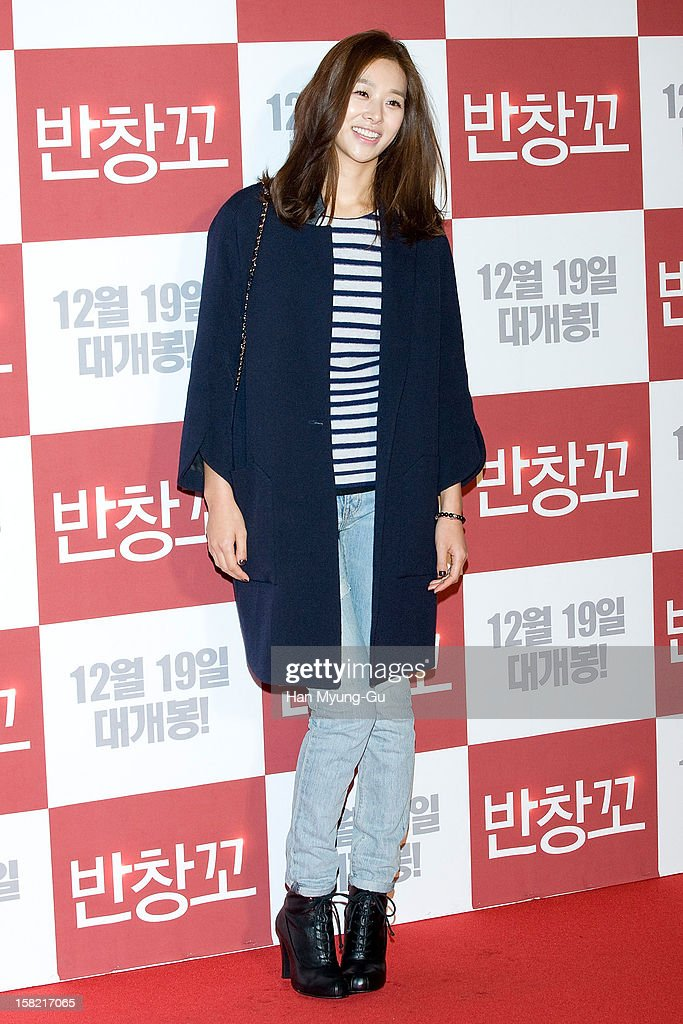 South Korean actress Jang Jin-Young attends the 'Love 119' VIP Screening at Kyung Hee University on December 11, 2012 in Seoul, South Korea. The film will open on December 19 in South Korea.