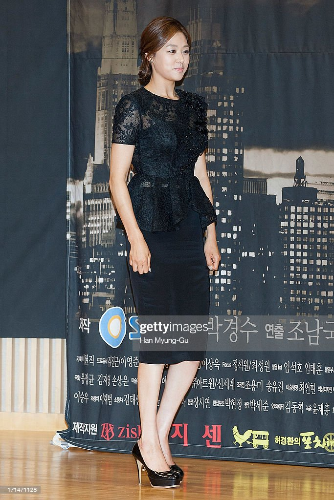 South Korean actress Jang Shin-Young attends during the SBS Drama 'Empire of Gold' press conference on June 25, 2013 in Seoul, South Korea. The drama will open on July 01 in South Korea.
