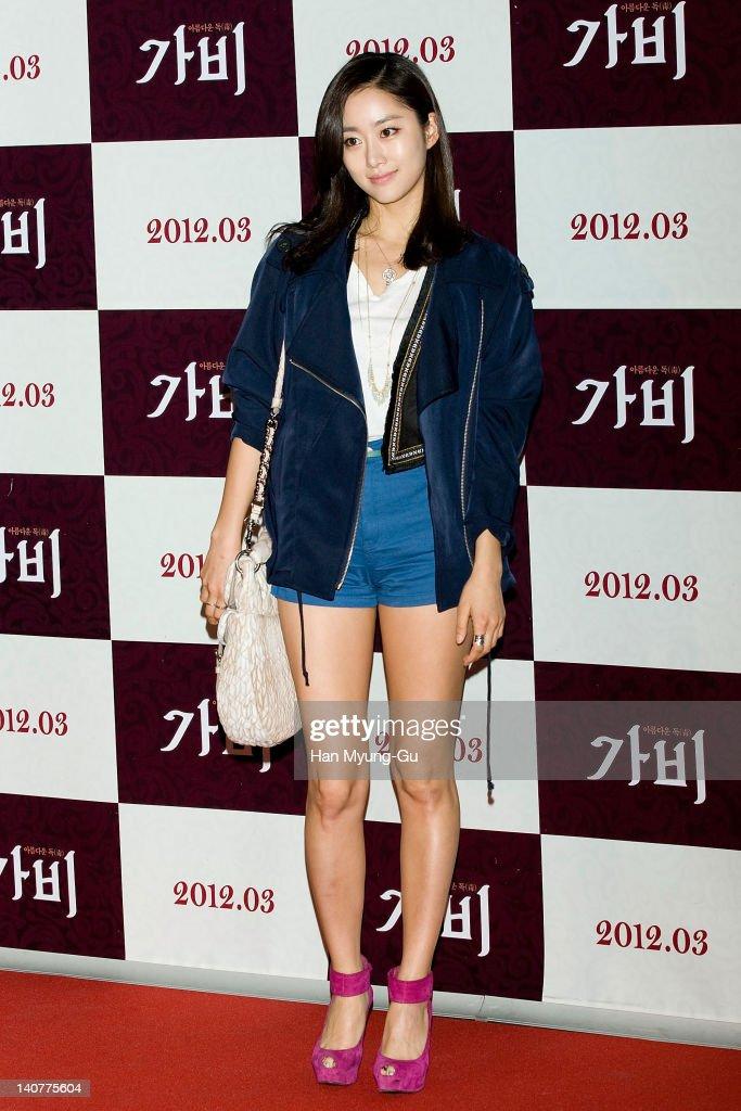 South Korean actress Jeon Hae-Bin attends the 'Gabi' (Coffee) VIP Premiere at CGV on March 06, 2012 in Seoul, South Korea. The film will open on March 15 in South Korea.