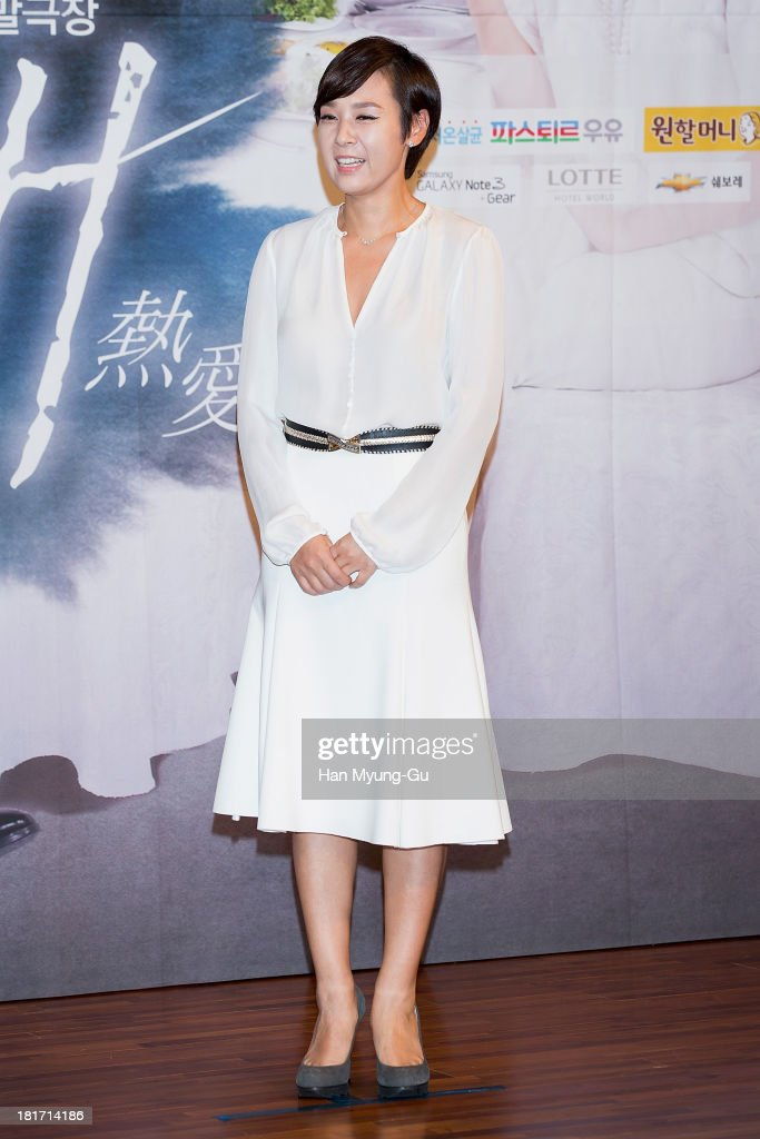 South Korean actress Jeon Mi-Sun attends SBS Drama 'Hot Love' press conference at 63 building on September 23, 2013 in Seoul, South Korea. The drama will open on September 28, in South Korea.