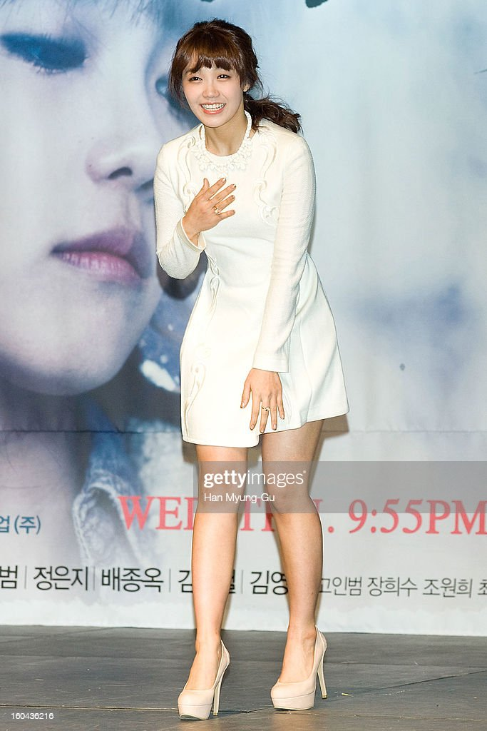 South Korean actress Jeong Eun-Ji (Jung Eun-Ji) attends the SBS Drama 'Baramibunda' press conference at Blue Square Samsung Card Hall on January 31, 2013 in Seoul, South Korea. The drama will open on February 13 in South Korea.