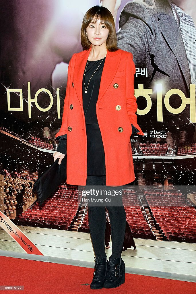 South Korean actress Jeong Yu-Mi (Jung Yoo-Mi) attends the 'My Little Hero' VIP Screening at CGV on January 3, 2013 in Seoul, South Korea. The film will open on January 09 in South Korea.