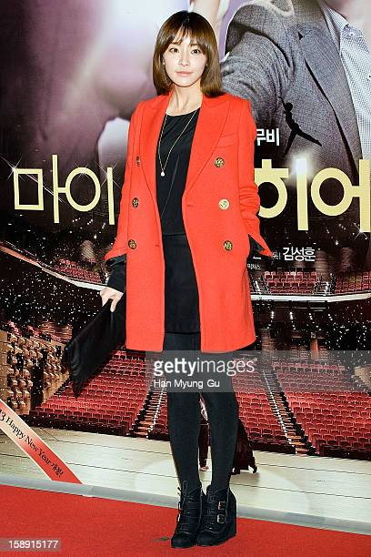 South Korean actress Jeong YuMi attends the 'My Little Hero' VIP Screening at CGV on January 3 2013 in Seoul South Korea The film will open on...