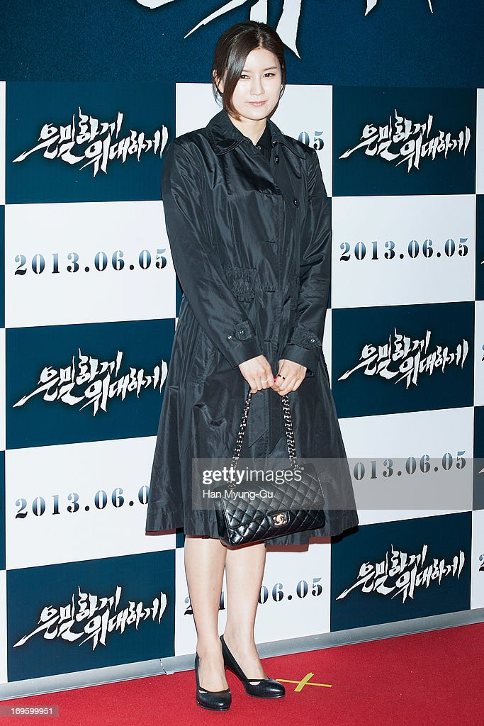 South Korean actress Ji SungWon attends the 'Secretly Greatly' VIP screening at Mega Box on May 27 2013 in Seoul South Korea The film will open on...