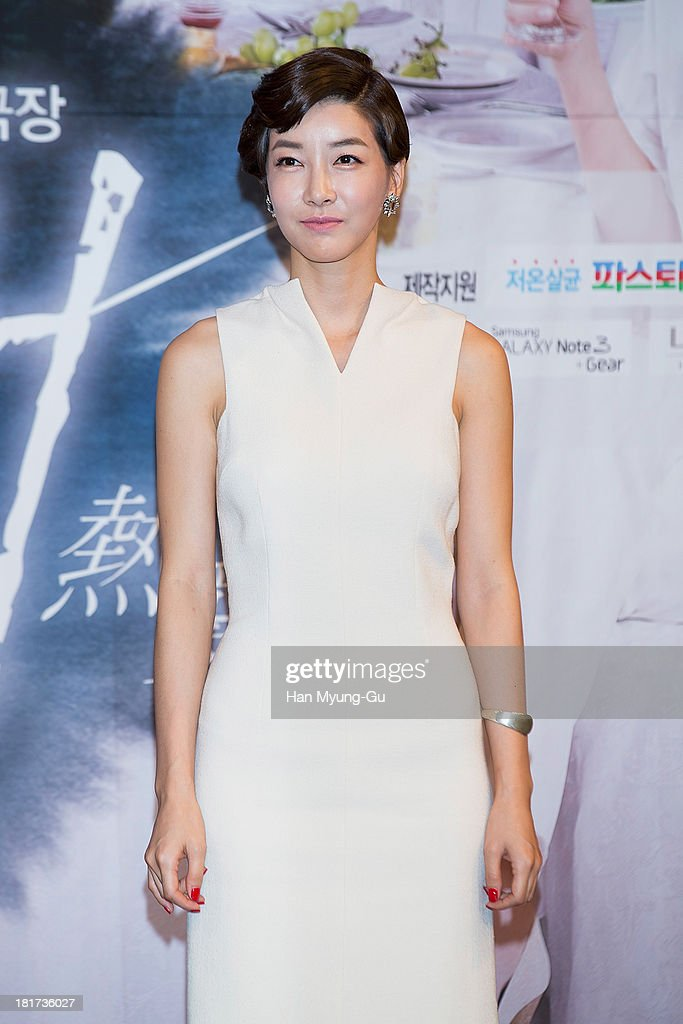 South Korean actress Jin Seo-Yeon attends SBS Drama 'Hot Love' press conference at 63 building on September 23, 2013 in Seoul, South Korea. The drama will open on September 28, in South Korea.
