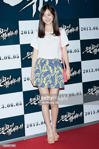 South Korean actress Jin SeYeon attends the 'Secretly Greatly' VIP screening at Mega Box on May 27 2013 in Seoul South Korea The film will open on...