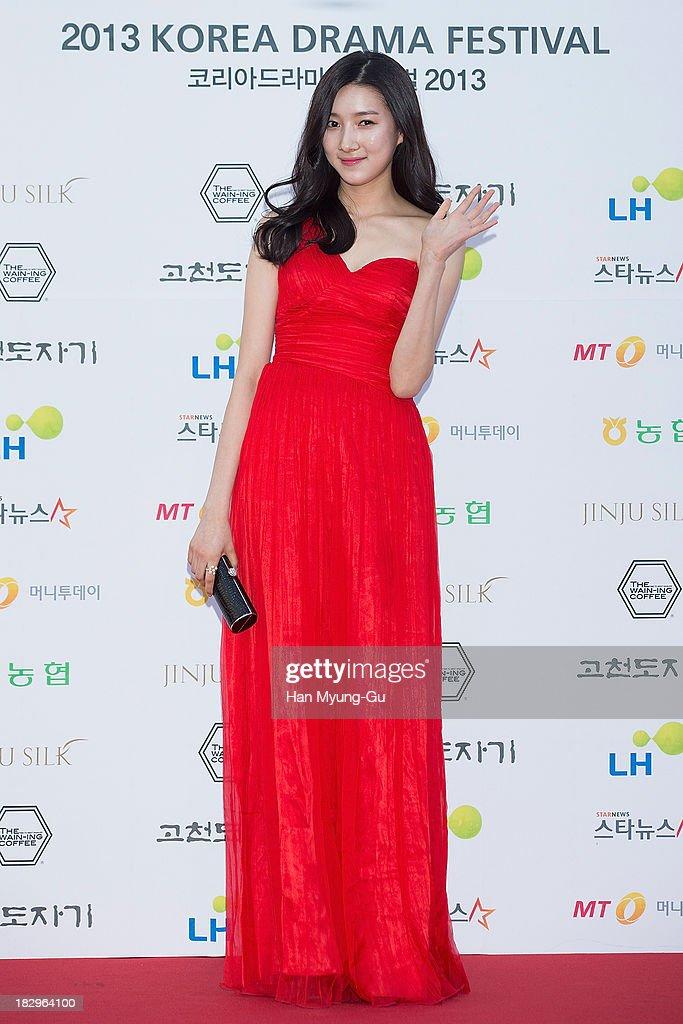 South Korean actress Joo DaYoung arrives for photographs at 2013 Korea Drama Awards at Jinju Arena on October 02 2013 in Jinju South Korea
