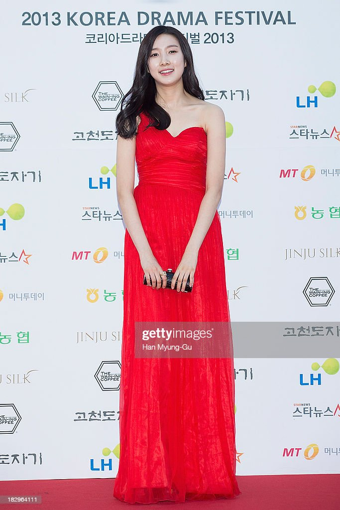 South Korean actress Joo Da-Young arrives for photographs at 2013 Korea Drama Awards at Jinju Arena on October 02, 2013 in Jinju, South Korea.