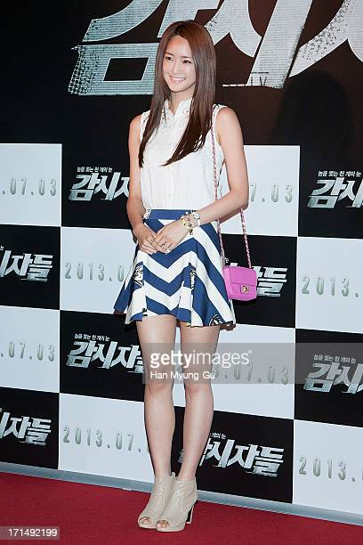 South Korean actress Jung JooYeon attends during the 'Cold Eyes' VIP screening at Coex Mega Box on June 25 2013 in Seoul South Korea The film will...