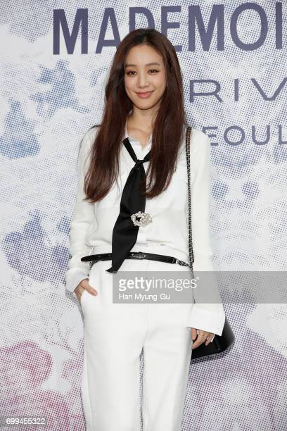 South Korean actress Jung RyeoWon attends the 'Mademoiselle Prive' exhibition at the DMuseum on June 21 2017 in Seoul South Korea