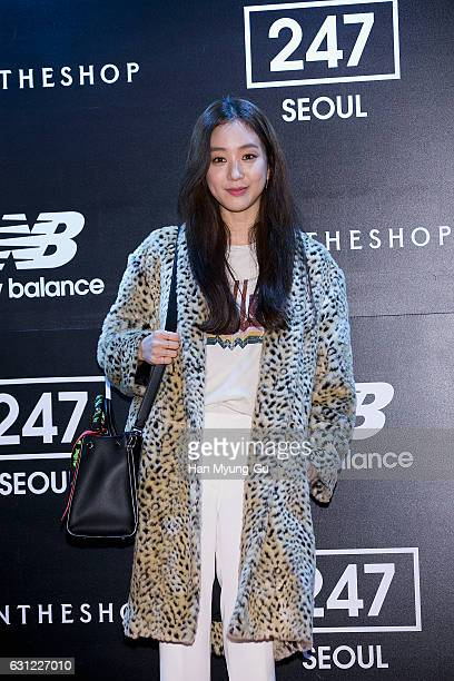 South Korean actress Jung RyeoWon attends the opening event for '2017 New Balance 247 Luxe' on January 7 2017 in Seoul South Korea