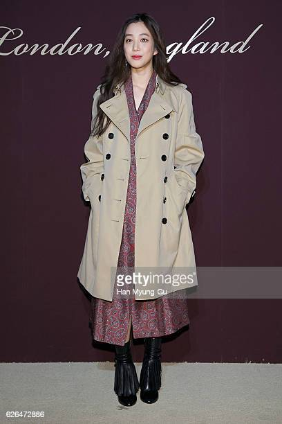 South Korean actress Jung RyeoWon attends the photocall for BURBERRY 160th Anniversary at the Burberry Seoul Flagship store on November 29 2016 in...