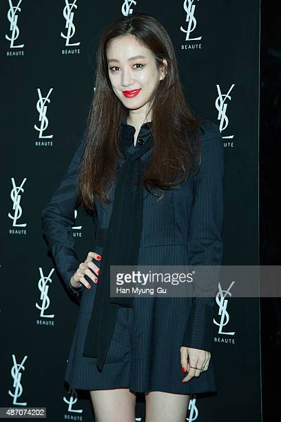 South Korean actress Jung RyeoWon attends the photocall for 'Yves Saint Laurent Beauty' Couture MakeUp Show at Lotte Department Store on September 5...