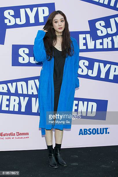 South Korean actress Jung RyeoWon attends the 'Steve J Yoni P' 2016 S/S Collection on March 24 2016 in Seoul South Korea