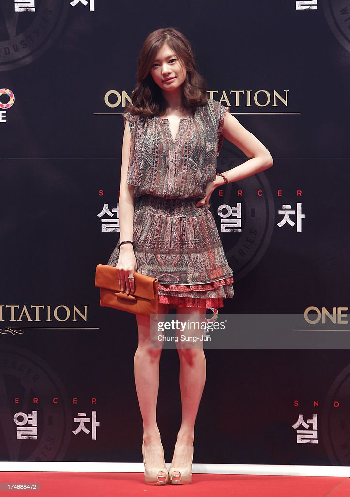 South Korean actress Jung So-Mi attends the 'Snowpiercer' South Korea premiere at Times Square on July 29, 2013 in Seoul, South Korea.