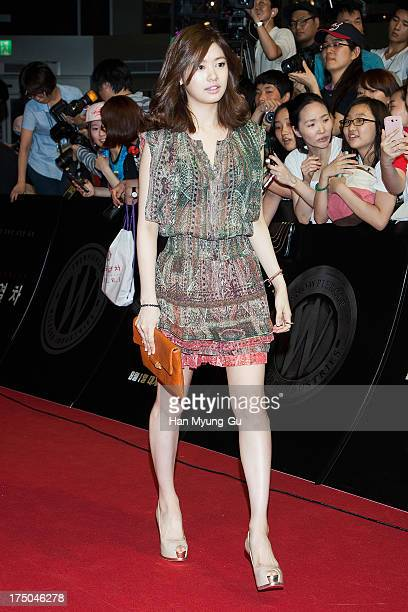 South Korean actress Jung SoMin attends the 'Snowpiercer' South Korea premiere at Times Square on July 29 2013 in Seoul South Korea The film will...