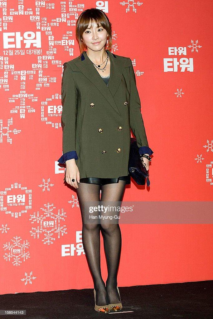South Korean actress Jung Yoo-Mi attends the 'Tower' VIP Screening at CGV on December 18, 2012 in Seoul, South Korea. The film will open on December 25 in South Korea.