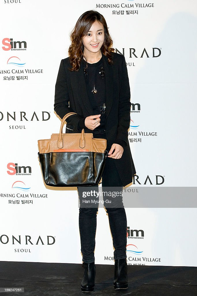 South Korean actress Kang Byul attends the wedding of Uhm Tae-Woong at Conrad Hotel on January 9, 2013 in Seoul, South Korea.