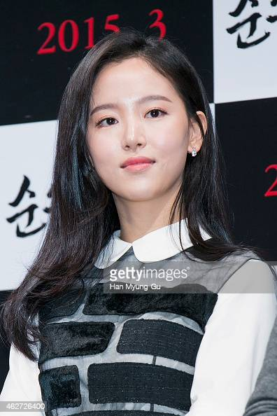Kang Han Na Stock Photos and Pictures | Getty Images