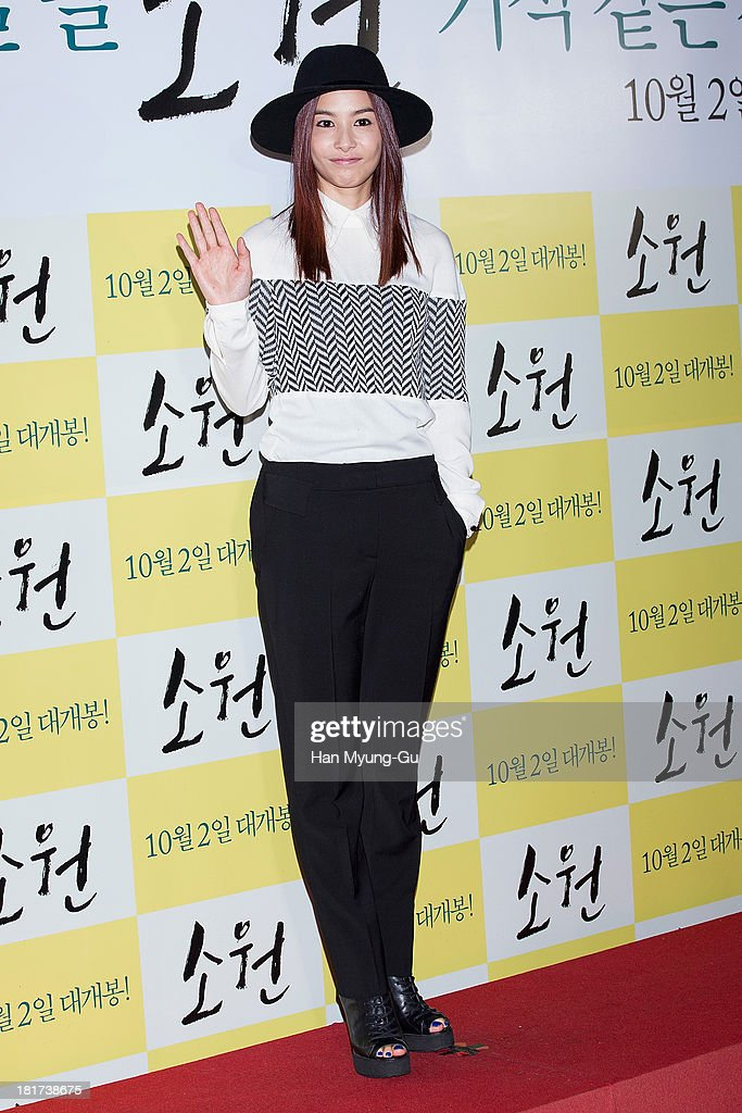 South Korean actress Kang Hye-Jung (Kang Hae-Jung) attends 'Wish' VIP screening at Lotte Cinema on September 23, 2013 in Seoul, South Korea. The film will open on October 02, in South Korea.