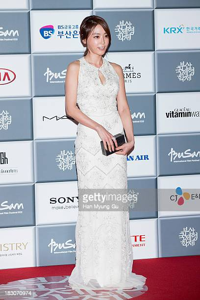 South Korean actress Kang YeWon attends the opening ceremony during the 18th Busan International Film Festival on October 3 2013 in Busan South Korea...