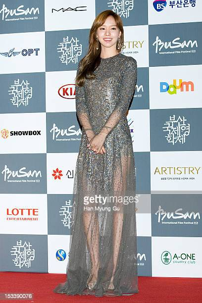 South Korean actress Kim AJoong arrives for the opening ceremony of the 17th Busan International Film Festival at the Busan Cinema Center on October...