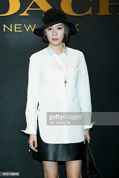 South Korean actress Kim AJoong attends 'COACH' Stuart Vevers collection launch event on September 19 2014 in Seoul South Korea