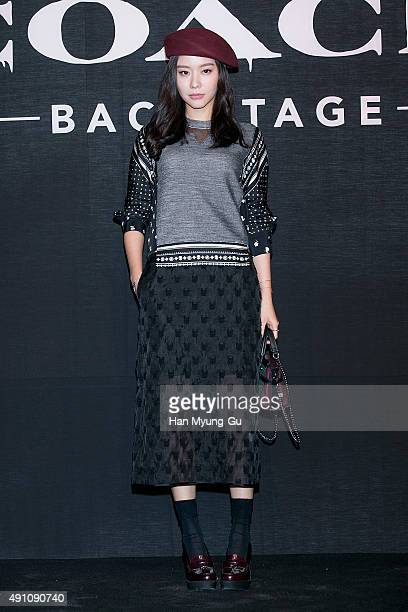 South Korean actress Kim AJoong attends the 'COACH' Backstage party event on October 2 2015 in Seoul South Korea