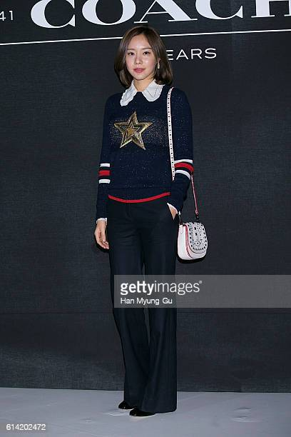 South Korean actress Kim AJoong attends the photocall for 'COACH' 75th Anniversary on October 12 2016 in Seoul South Korea
