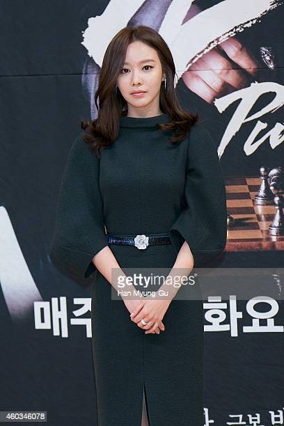South Korean actress Kim AJoong attends the press conference of SBS Drama 'Punch' at SBS on December 11 2014 in Seoul South Korea The drama will open...