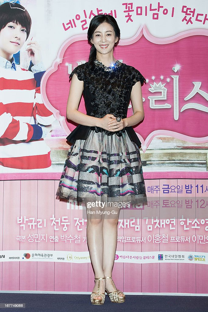 South Korean actress Kim Chae-Yeon attends the MBC QueeN drama 'Nail Shop Paris' Press Conferencce at IFC Mall CGV on April 26, 2013 in Seoul, South Korea. The drama will open on May 03 in South Korea.