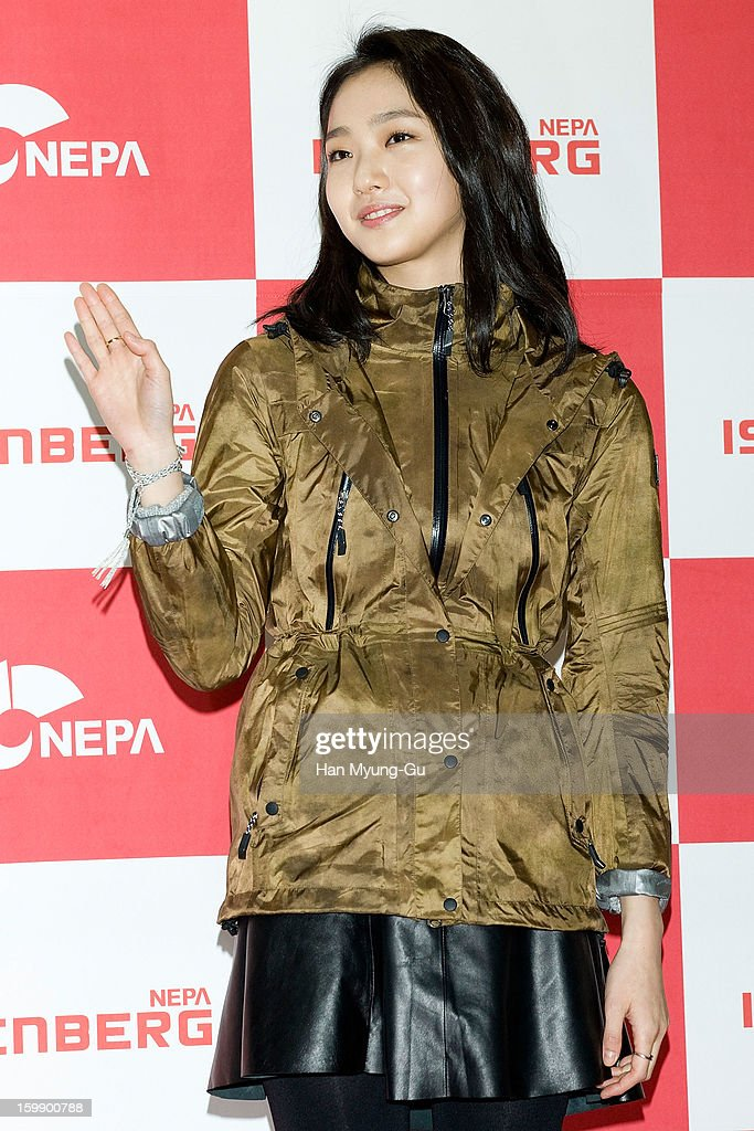 South Korean actress Kim Go-Eun attends a promotional event for the NEPA History Show 2013 'ISENBERG' Launching Show at COEX on January 22, 2013 in Seoul, South Korea.