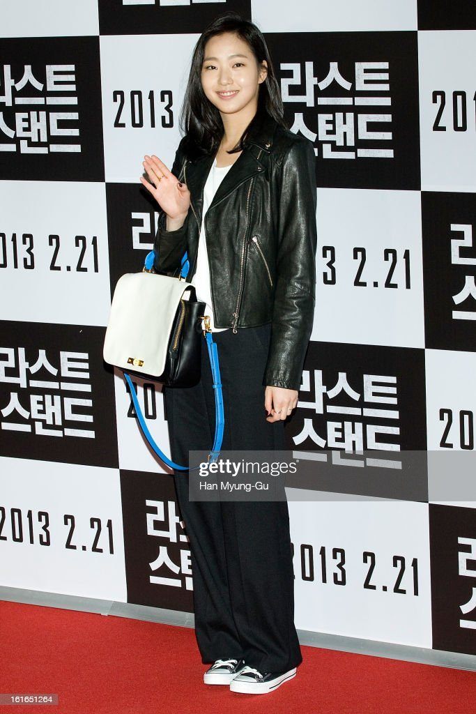 South Korean actress Kim Go-Eun (handbag detail) attends 'The Last Stand' VIP Screening at CGV on February 13, 2013 in Seoul, South Korea. The film will open on February 21 in South Korea.