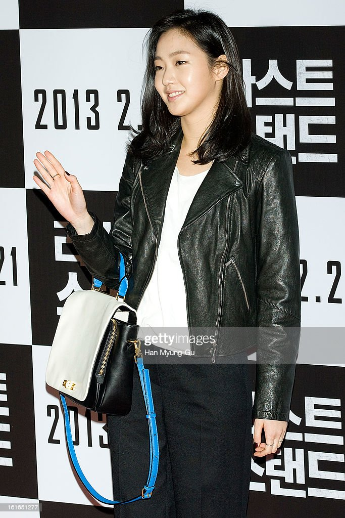 South Korean actress <a gi-track='captionPersonalityLinkClicked' href=/galleries/search?phrase=Kim+Go-Eun&family=editorial&specificpeople=9477456 ng-click='$event.stopPropagation()'>Kim Go-Eun</a> (handbag detail) attends 'The Last Stand' VIP Screening at CGV on February 13, 2013 in Seoul, South Korea. The film will open on February 21 in South Korea.