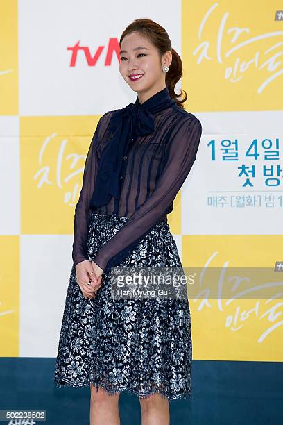 South Korean actress Kim GoEun attends the press conference for tvN Drama 'Cheese In The Trap' on December 22 2015 in Seoul South Korea The drama...