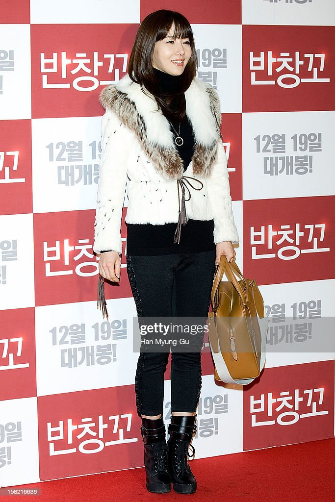 South Korean actress Kim Hae-Jin attends the 'Love 119' VIP Screening at Kyung Hee University on December 11, 2012 in Seoul, South Korea. The film will open on December 19 in South Korea.