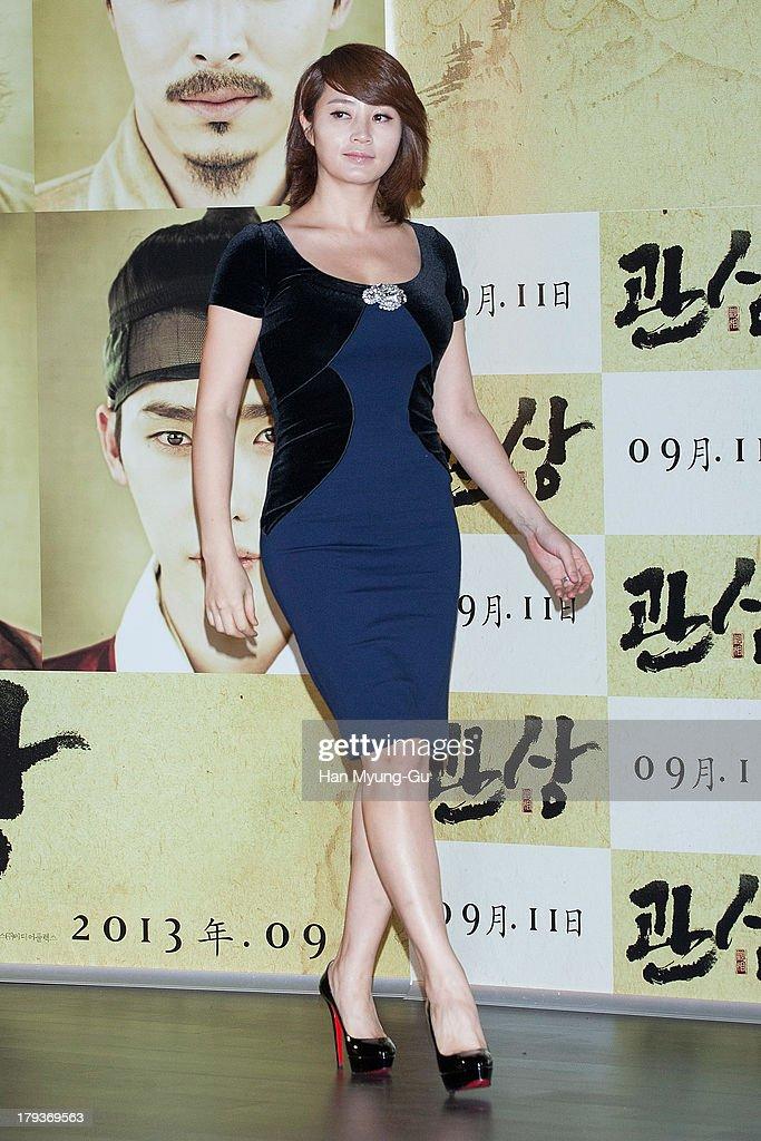 South Korean actress Kim Hae-Soo (Kim Hye-Soo) attends 'The Face Reader' press screening at the MEGA Box on September 2, 2013 in Seoul, South Korea. The film will open on September 11, in South Korea.